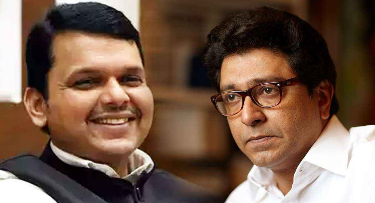 lok sabha elections 2019 cm devendra fadnavis slams raj thackeray nashik rally
