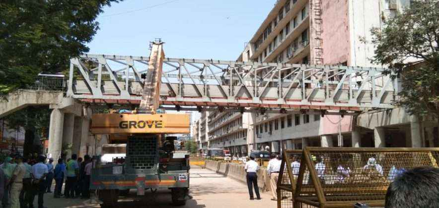 Highlights of CSMT Bridge collapse