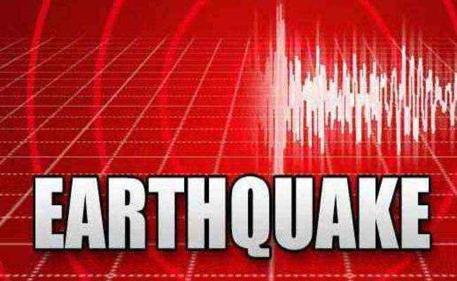 earthquake in palghar
