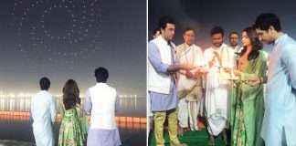 Alia Bhatt, Ranbir Kapoor and Ayan Mukerji unveil Brahmastra logo at Kumbh Mela