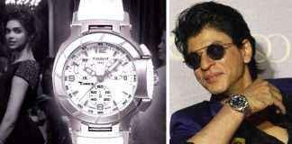 celebrity branded watch