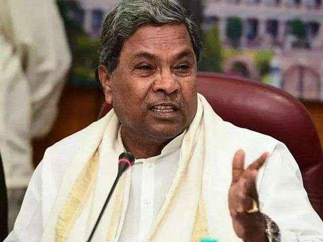 Karnataka former cm siddaramaiah controversial statement