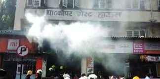 Mobile shop fire in Ghatkopar