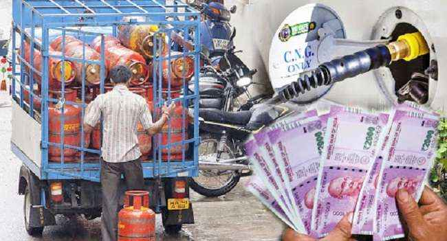 gas and cng price will increase
