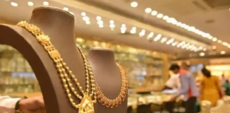 gold price slightly higher in commodity exchange today