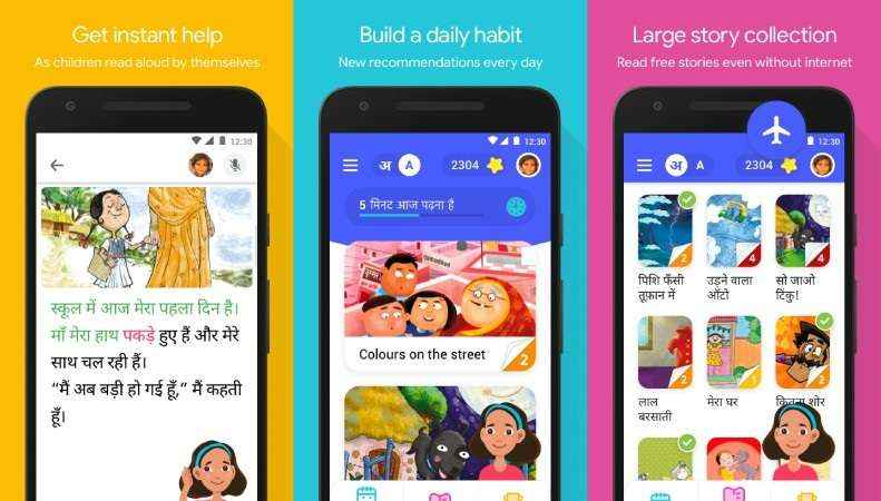google : google bolo speech based reading tutor app launched in india now available for android