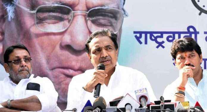 Jayant Patil NCP