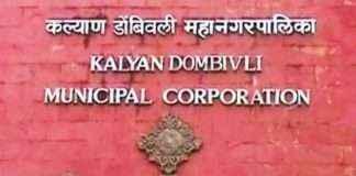 Kalyan Dombivli Municipal Corporation