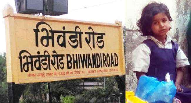 kidnapped Small girl found on railway station