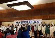 Ashok chavan slams on modi government