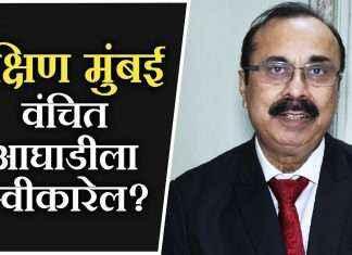 Dr Anil Kumar Vanchit Bahujan Agahdi Candidate