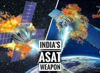 know about leo satellite