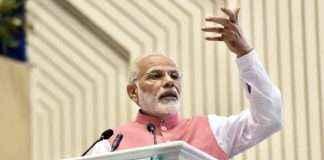 PM Narendra Modis rally