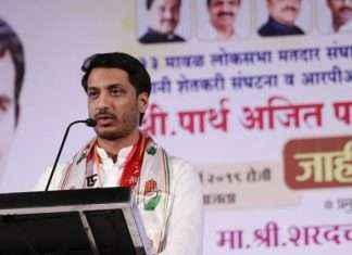 parth pawar second speech