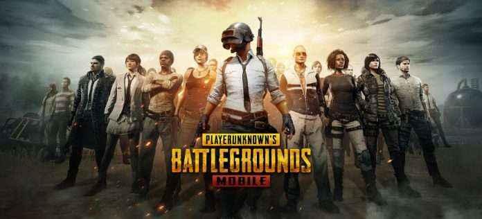 pubg game gujarat rajkot police ban on playing pubg 3 arrested