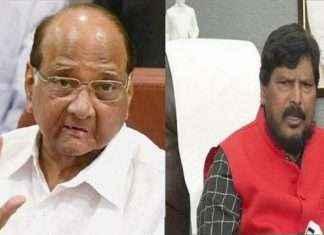 ramdas athawale talks on sharad pawar