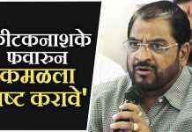 Raju Shetty slams on government
