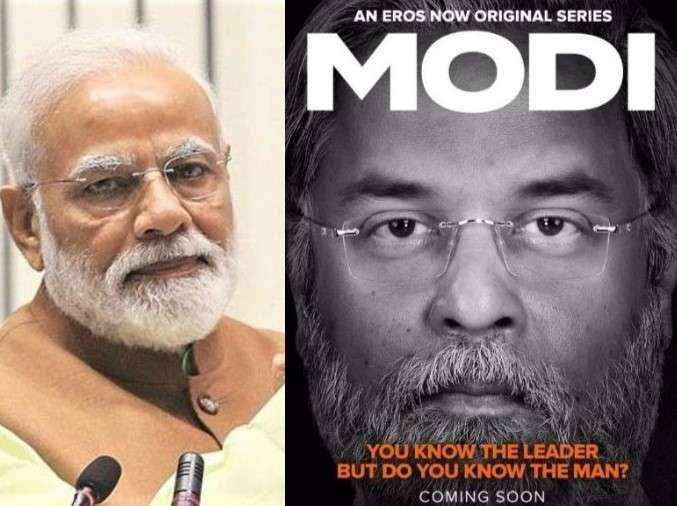 web series on PM Modi will release in April