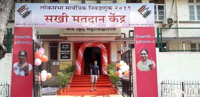 Mumbai constituency