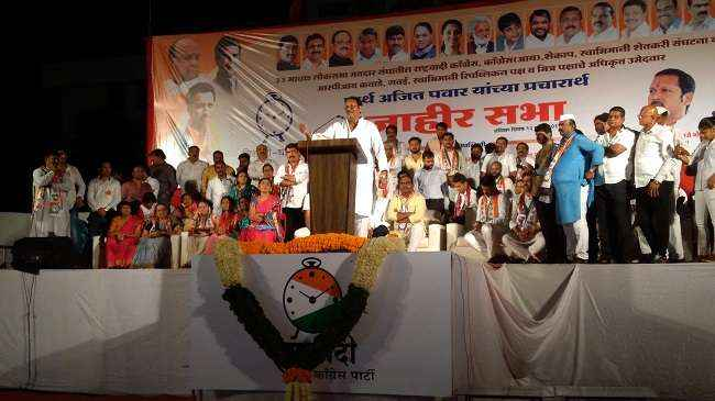 Udayanraje Bhosale criticized on Modi government