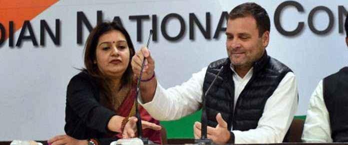 priyanka chaturvedi resigns from congress join shivsena writes letter to ragul gandhi
