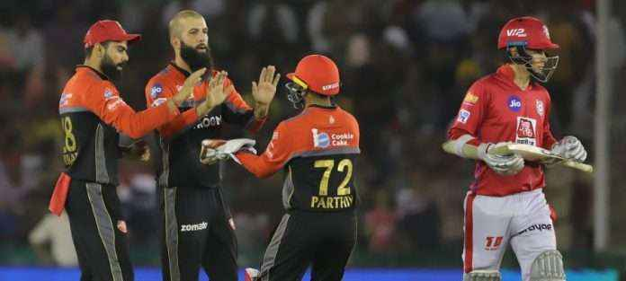 RCB vs KXIP ipl t20 match