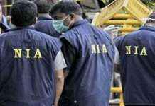 nia carried out searches at three places in kerala