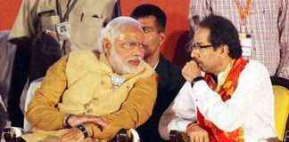 Uddhav Thackeray and Pm narendra modi