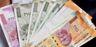 3 lakh money size in private bike in haji ali