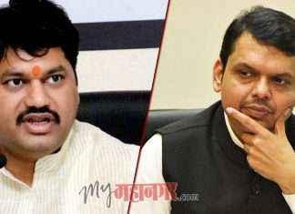 Dhananjay Munde on CM Devendra Fadnavis