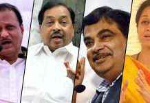 top leaders in maharashtra got busy in local election campaign