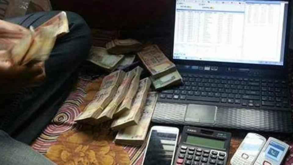 IPL_Betting