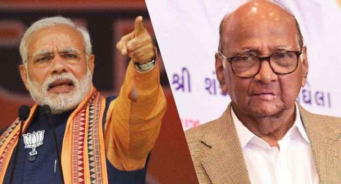 Narendra Modi Vs Sharad Pawar