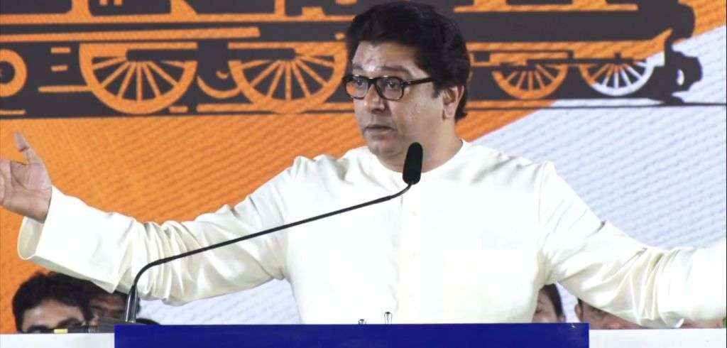 Raj Thackeray Speech in Mumbai
