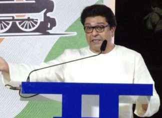 Raj Thackeray Speech at Bhandup Rally