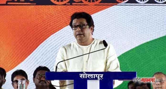 Raj Thackeray at Solapur Rally