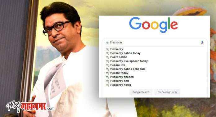 google trends : raj thackeray related queries search increases he started anti bjp rallies
