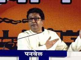 Raj Thackeray Panvel Rally