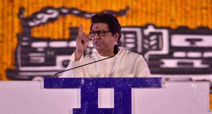 Raj Thakarey