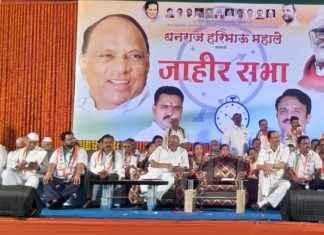 SharadPawar1