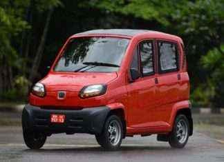 bajaj launch Soon cute car which is smaller than nano