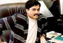 dawood ibrahim death speculation due to coronavirus infection in karachi