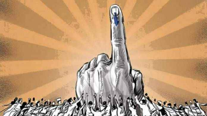 Grampanchayat Election