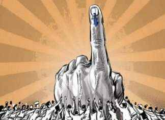 Monday is last phase of voting in Maharashtra