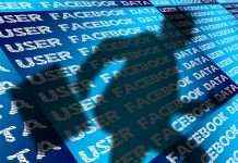 facebook upload 1.5 millions users mail id on server