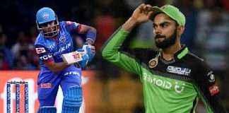 DC vs RCB in IPL