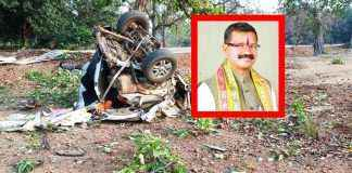 BJP MLA killed in attacked by Maoists in Dantewada