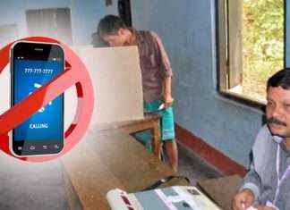 mobile not allowed inside polling booth