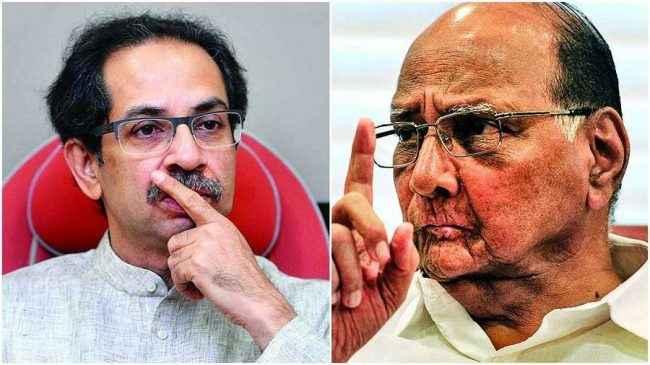 Sharad Pawar Uddhav Thackeray