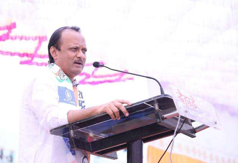 no loyalty in todays politics remark by ajit pawar on vikhe and mohite patil